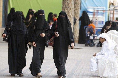 Секс саудовской аравии