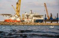 """Росія просить Німеччину видати терміновий дозвіл на будівництво """"Північного потоку-2"""""""