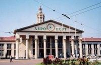 """Аэропорт """"Львов"""" не сможет принимать самолеты"""