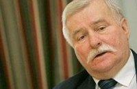 Лех Валенса: «И следующий президент Украины не решит всех проблем»