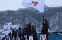 Сторонники Тимошенко выстроились в живую цепь через Днепр