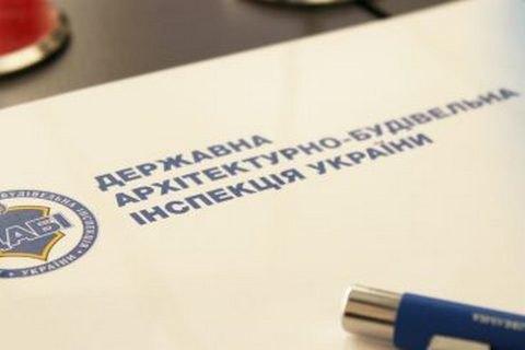 В назначении главы Госархстройинспекции обнаружили конфликт интересов