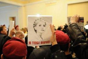 Тимошенко не можуть судити заочно