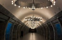 Рух поїздів метро в Києві відновлено (оновлено)