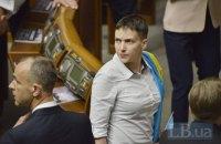 Савченко отказалась от статуса участника АТО и земельного участка