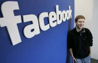 Facebook создал инструмент для цензурирования ленты новостей пользователей