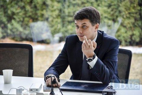 Зеленский хочет провести инаугурацию 19 мая для избежания транспортного коллапса в Киеве, - Разумков