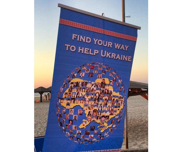 Фото с акции в поддержку Украины в Израиле