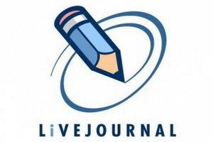 В Казахстане восстановили доступ к LiveJournal после 4 лет блокировки