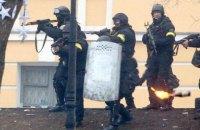 Підозрюваний у видачі зброї для розгону Майдану вийшов на свободу
