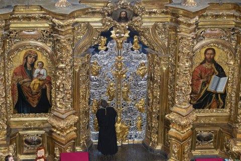 Еще три прихода УПЦ МП во Львовской области перешли в Православную церковь Украины