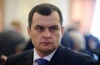 Суд отменил арест имущества экс-министра МВД Захарченко