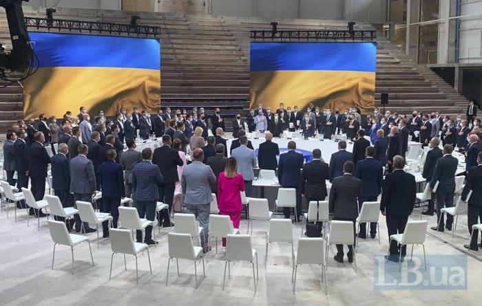 Відкриття Конгресу місцевих та регіональних влад у Хмельницькому