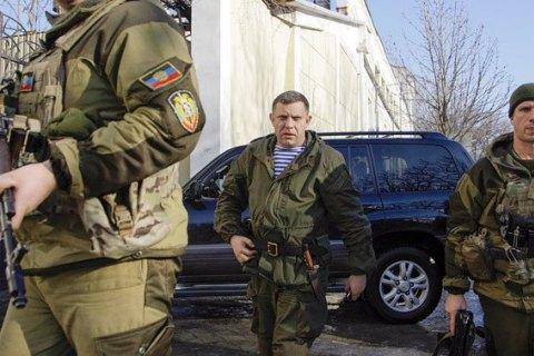 """В """"ДНР"""" запланировали диверсии в мирных регионах на праздники, - Нацполиция"""