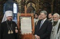 """Штаб Порошенко намерен получить от """"Томос-тура"""" еще 2-3 пункта к рейтингу, - источник"""