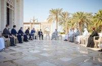 Во время визита Зеленского в ОАЭ подписан еще ряд двусторонних документов