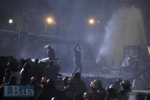 """""""Батьківщина"""" пропонує ВР заборонити використовувати зброю проти мирних мітингувальників"""