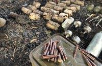 На Донетчине нашли схрон с гранатометами, тротиловыми шашками и гранатами