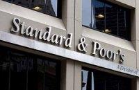 """S&P ухудшил прогноз рейтингов Украины до """"негативного"""""""