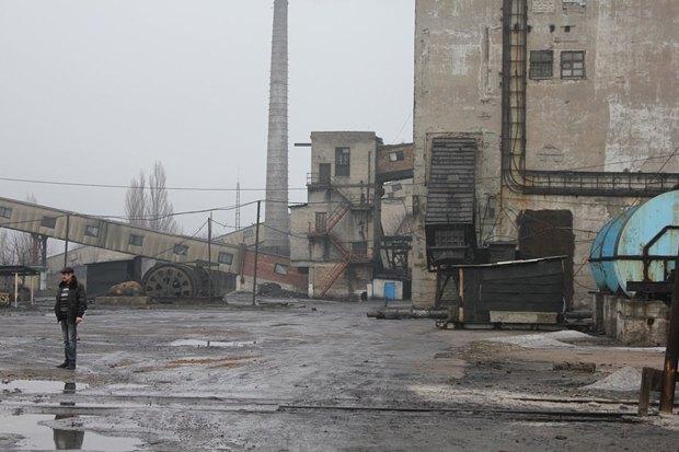 Шахта <<Северная>> под Донецком
