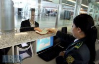 У російських аеропортах скасовано заборону на провезення рідин у ручній поклажі