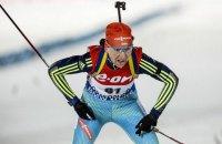 Сборная Украины по биатлону выиграла две эстафеты