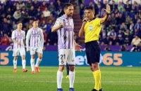 """Арбітр за допомогою VAR двічі скасував гол у ворота """"Реала"""", """"порадившись"""" з порожньою кімнатою відеоасистентів"""