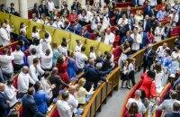 За минулий рік в Україні зареєстрували 16 нових політичних партій
