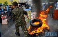 На Майдане подожгли шины (обновлено)