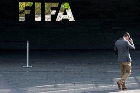 ФІФА оштрафувала Україну за поведінку вболівальників на матчі із Сербією