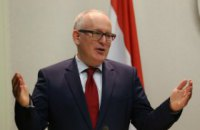 Єврокомісія зажадала призупинити судову реформу в Польщі