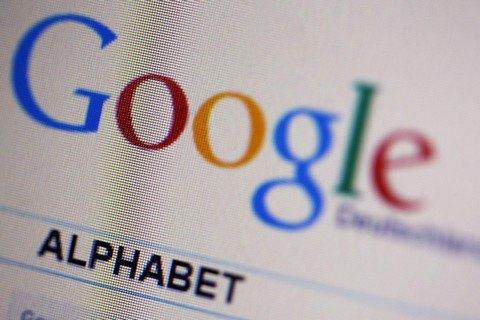 Google сказала обутечке данных неменее 50 млн. пользователей