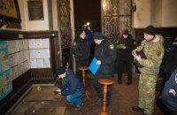 У Сумах під час богослужіння в соборі УПЦ МП прогримів вибух