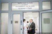 Донька Тимошенко скаржиться, що її не пускають до матері