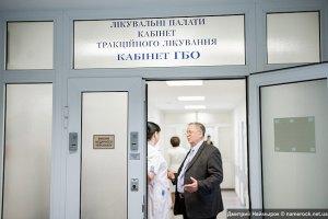 Харьковские врачи обиделись на Тимошенко