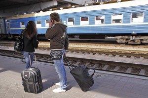 С октября проезд в поездах дорожает на 10%