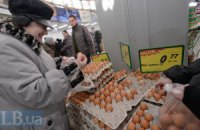 АМКУ відзвітував про зниження цін на яйця
