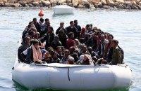 Під час спроби перетнути Середземне море на гумовому човні затонули 8 нелегальних мігрантів