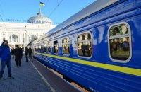 """""""УЗ"""" начинает онлайн-продажу билетов еще на два поезда в Польшу"""