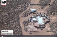 В американському Нью-Мексико виявили табір підготовки дітей до скоєння терактів