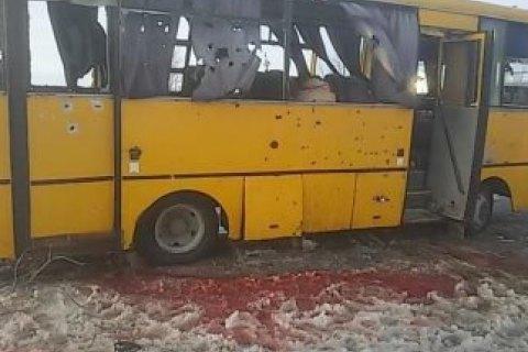 """Боевике """"ДНР"""" заочно дали пожизненное за обстрел автобуса у Волновахи"""