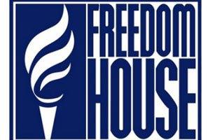 Freedom House призывает ЕС приостановить переговоры с Украиной