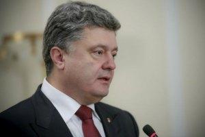Порошенко назвал новую дату переговоров в Минске