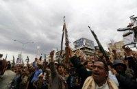 Єменські повстанці створили орган для управління підконтрольними їм територіями