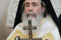 Порошенко передал ряд месседжей патриарху Иерусалимскому Феофилу III