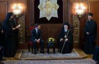 Зеленський провів зустріч із Вселенським патріархом Варфоломієм на Фанарі