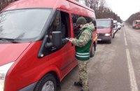 На границах Украины после зимних праздников образовались очереди на выезд