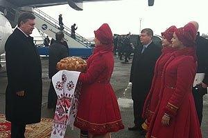 Янукович прибыл в Днепропетровск с официальным визитом