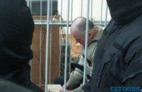 Новая коллегия судей рассмотрит апелляцию на приговор Пукача