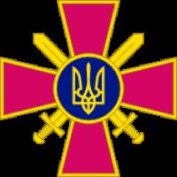 День Сухопутных войск Вооруженных Сил Украины